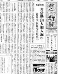 Asahi_3