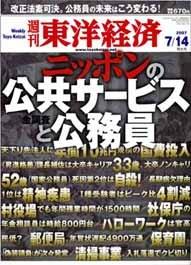 Toyo1_1